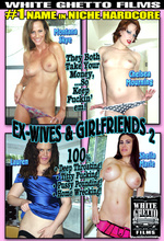 ex-wives and girlfriends 2