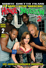 home invasion 2