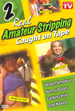 real amateur stripping caught on tape 2