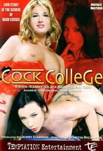 cock college