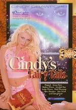 cindy's fairy tails