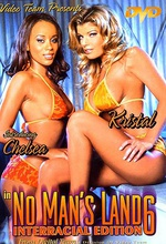 no man's land interracial 6