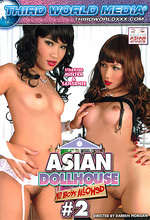 asian dollhouse no boys allowed #2