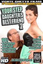 your step daughters best friend 2