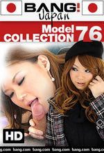 model collection 76