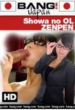 Download Showa No Ol Zenpen