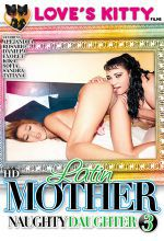 latin mothers naughty daughters 3