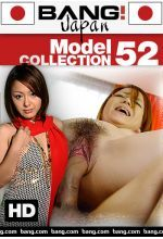 model collection 52